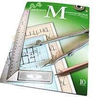 Бумага масштабно-координатная А4, папка, 10л, АЛЬТ купить оптом и в розницу