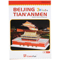 Пазлы 3D картонные ″Ворота площади Тяньаньмэнь″ 20,5*11*8см, 23 детали купить оптом и в розницу