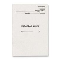 Книга кассовая А4, 48л, вертикальная купить оптом и в розницу