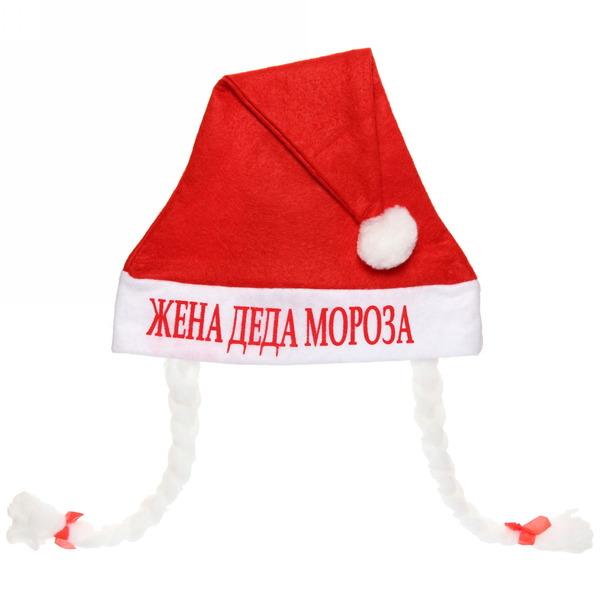 Колпак новогодний текстильный с косичками ″Жена Деда Мороза″ купить оптом и в розницу
