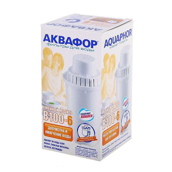 Сменный картридж Аквафор В100-6 купить оптом и в розницу