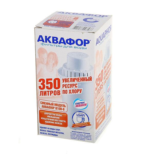 Сменный картридж Аквафор В100-8 купить оптом и в розницу