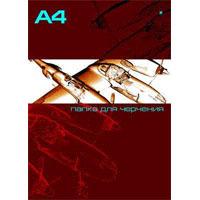 Папка для черчения А4, 7л, АЛЬТ, горизонтальный штамп купить оптом и в розницу