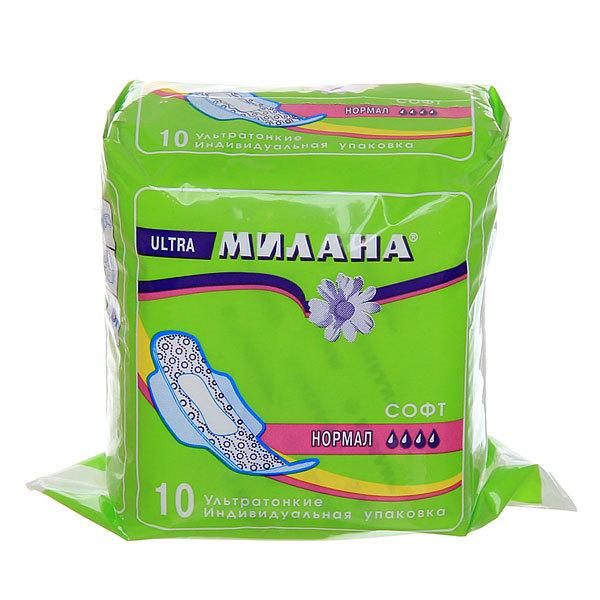 Прокладки женские Милана ультра нормал софт (10 шт) 4кап. купить оптом и в розницу