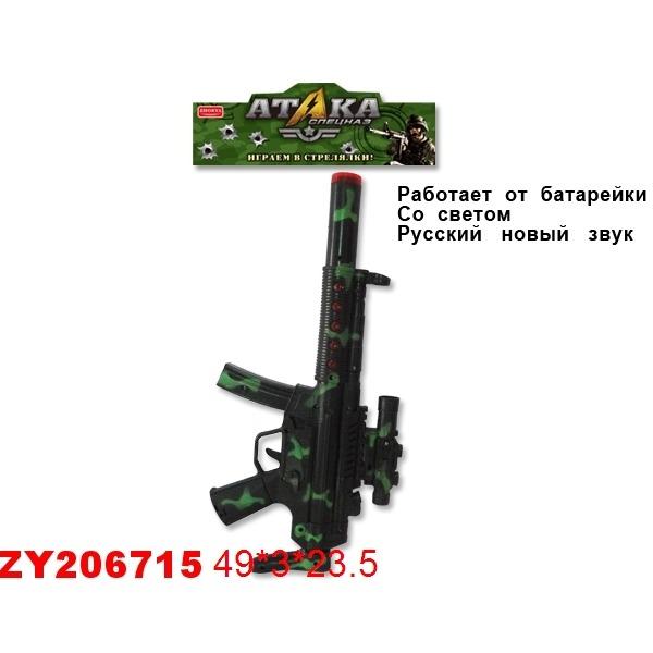 Автомат 015B-5ZYA свет, звук на бат. купить оптом и в розницу