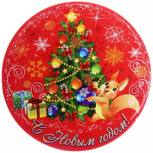 Поздравление с новым годом в кругу