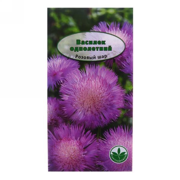 Семена Василек розовый шар 0,2г