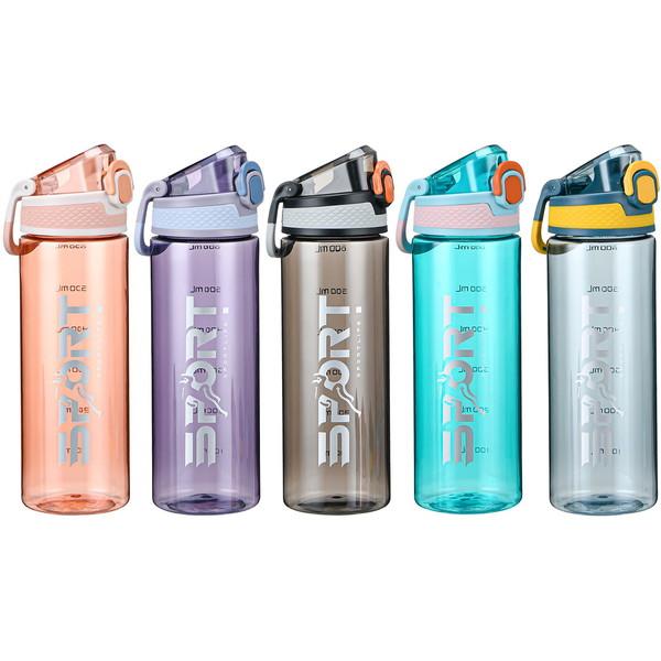 Спортивная бутылка купить в новосибирске купить вакуумный упаковщик в хабаровске