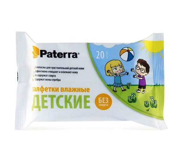 Салфетки влажные детские Paterra 20шт
