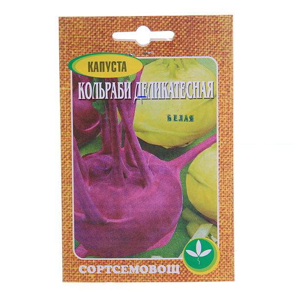 Семена Капуста кольраби Деликатесная белая 0,3гр