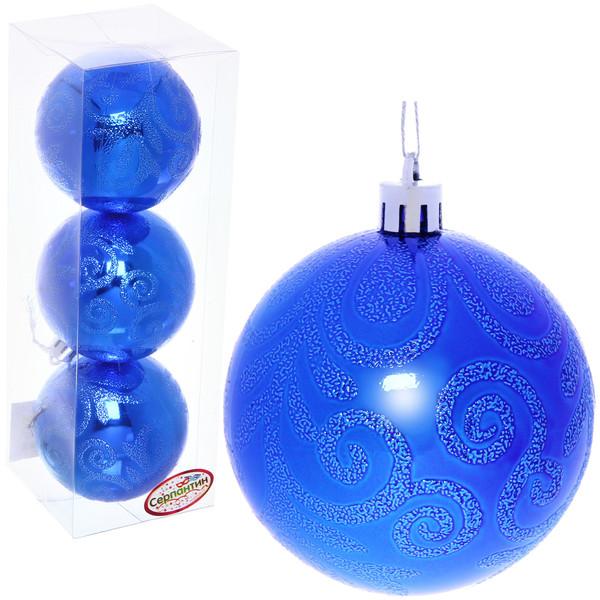 Новогодние шары 7 см (набор 3 шт)